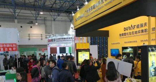 中国建筑建材领域易盛会隆重开展在即玉门